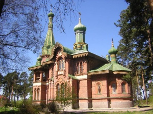 Валаам – Горный парк Рускеала